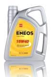 EOS 202-4