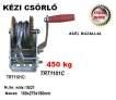 TRN TRT1101C